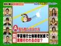 クイズ80 無料動画~2012年10月16日