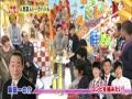 特盛!よしもと今田・八光のおしゃべりジャングル 無料動画~2012年11月10日