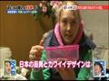 YOUは何しに日本へ?(新) 動画~2013年1月9日
