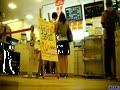(HD画質)☆ミニスカ逆さ撮り☆PART10